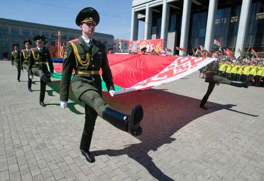 Resmi diller belarusça rusça